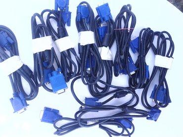 VGA kablovi | Najveći izbor i super cene duzina kablova 1 metar 70 cm - Zrenjanin