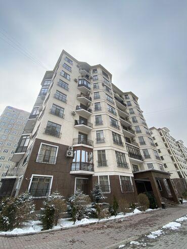 Продается квартира:Элитка, Магистраль, 4 комнаты, 219 кв. м