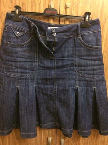 Привозная юбка. 42-44 размер. 30 азн. в Bakı