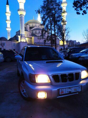 Автомобили - Бишкек: Subaru Forester 2 л. 2001   3 км