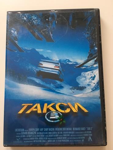 диски на срв в Азербайджан: DVD диск фильм Такси 3 На русском