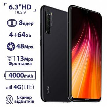 aro 10 16 mt - Azərbaycan: İşlənmiş Xiaomi Redmi Note 8 64 GB qara