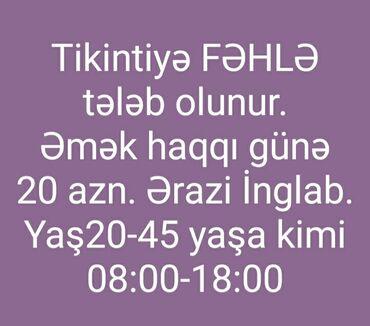 1 yaş üçün paltarlar in Azərbaycan | ÜST GEYIMLƏRI: Tikintiyə fəhlələr tələb olunur. Əmək haqqı günə 20 azn. Ərazi İnglab
