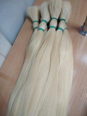 Продаю натуральные волосы. Капсулированые. Трессы волосы на заколках. в Бишкек