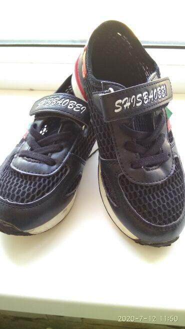Детская обувь в Шопоков: Лёгкие кроссовки для мальчика. Размер 25 примерно на 3-4 года