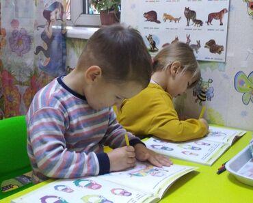 работа в москве с перелетом in Кыргызстан   ДРУГИЕ ИНСТРУМЕНТЫ: В частный детский сад требуется воспитатель в среднюю группу С опытом