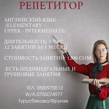 Курс автоэлектрика - Кыргызстан: Языковые курсы | Английский | Для взрослых, Для детей
