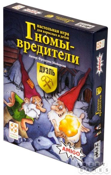 Настольные игры Гномы-вредители: в Бишкек