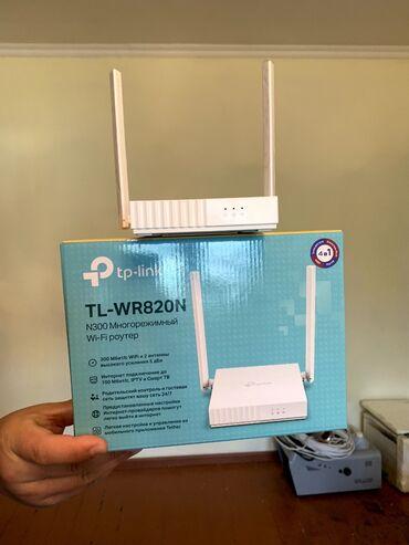купить роутер бишкек in Кыргызстан   СЕЛЬХОЗТЕХНИКА: Роутер  Wi-Fi-роутерTP-LINKTL-WR840Nпредназначен для обеспечения пр