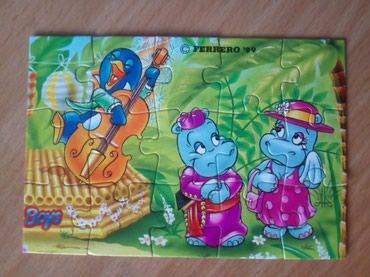 Kinder Die Happy Hippo Hochzeit (1999) - Cacak