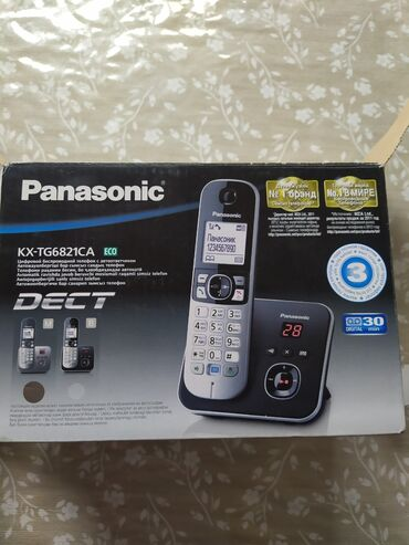 Радиотелефон Panasonic kx-tg6821caСостояние идеальное, полный