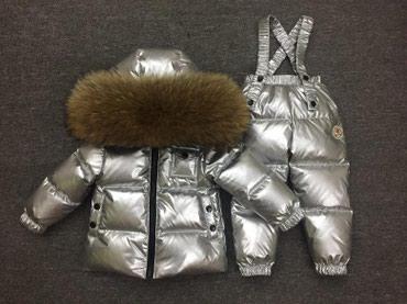 Самые теплые детские пуховики.Цена в Бишкек