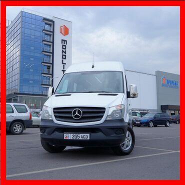 Автомобили - Бишкек: Mercedes-Benz Sprinter 2.7 л. 2009 | 30 км