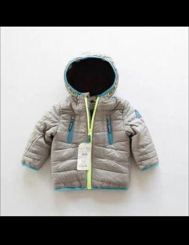 Куртка отличного качества. Размер 18-24