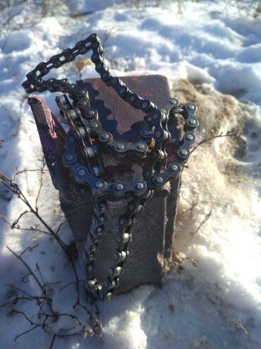 бмх за 10000 в Кыргызстан: Продаю цепь Salt сальт Срочно  на бмх bmx