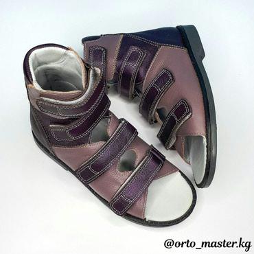 Ортопедическая обувь. в Бишкек