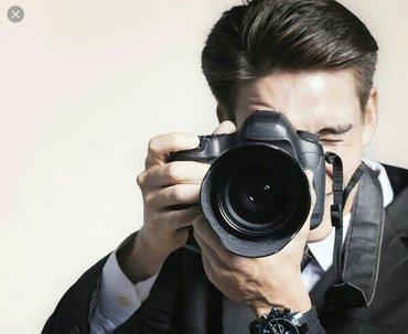 Требуется фотограф в частную в Ош