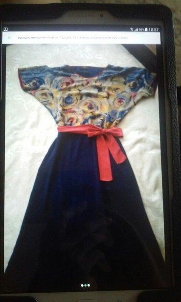 Вечернее платье в пол(турция), размер 38 в Бишкек