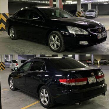 хонда одиссей в Кыргызстан: Honda Inspire 3 л. 2003 | 266000 км