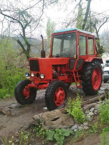 Трактор мтз 82 абалы жакшы