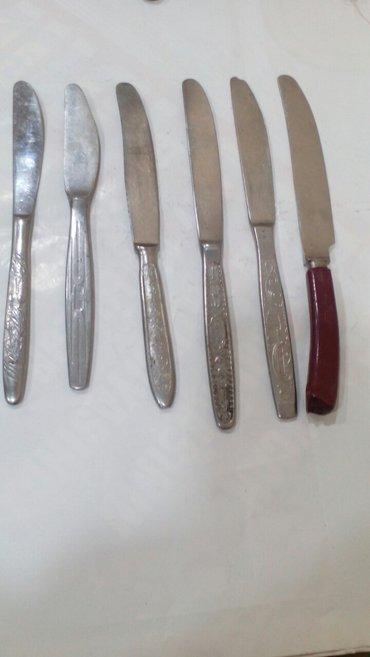 Bakı şəhərində Qədimi bıçaqlar,təzə də,var,işlənmış də. 40 ilindi. Qiymət hamı 3 azn