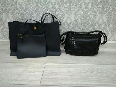 свадебная кожаная обувь в Кыргызстан: Цена за две сумки *Тёмно-синяя Anne Klein кожаная, состояние хорошее