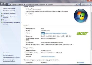 Ноутбук Acer ASPIRE E1-571G в Бишкек