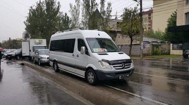 Ищу работу водителя на личном бусе. в Бишкек