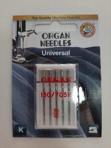 универсал-машина в Кыргызстан: Оригинальные иглы для швейных машин ORGAN NEEDLES, универсальные, в
