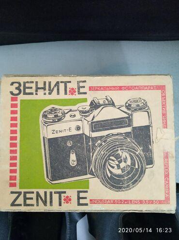 Другие предметы коллекционирования в Кыргызстан: Куплю старинные фотоаппараты для коллекции