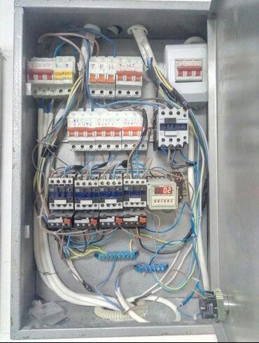 Электрик | Демонтаж электроприборов, Подключение электроприборов | 3-5 лет опыта