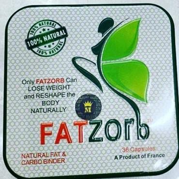 фатзорб-побочные-эффекты в Кыргызстан: Фатзорб Новинка для похудения FATZORb 36 капсул  Оригинал 1000% гаран