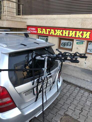 Багажники, БагажникКрепления для перевозки велосипедов Без фаркопа