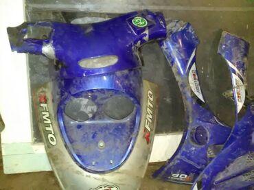Автозапчасти - Шопоков: Продаётся пластик на скутер.За всё 2500 сом