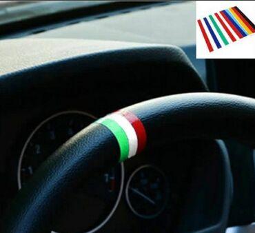 Volan za pc - Srbija: Nalepnica traka za volan za Abarth,Fiat,Alfa Romeo,Lancia    Stiker