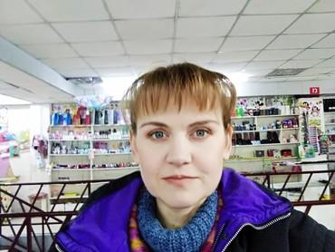 Работа - Лебединовка: Переводчик. Другой язык