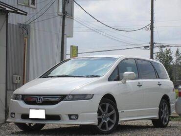киргизия авто in Кыргызстан | АКСЕССУАРЫ ДЛЯ АВТО: Honda Odyssey 2007 | 88000 км