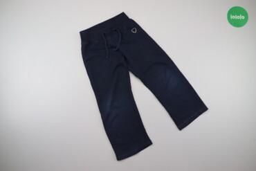 Дитячі спортивні штани     Довжина: 58 см Довжина кроку: 40 см Напівоб