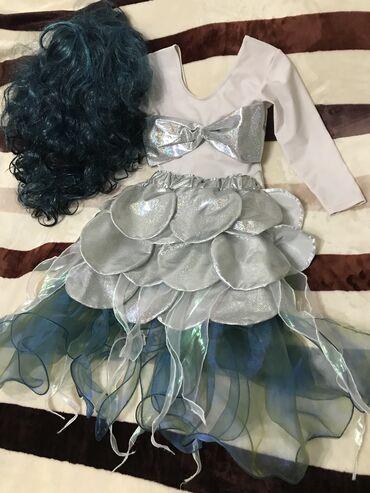 детские восточные костюмы в Кыргызстан: Продам детский карнавальный костюм Русалки на девочку 3-5 лет. В