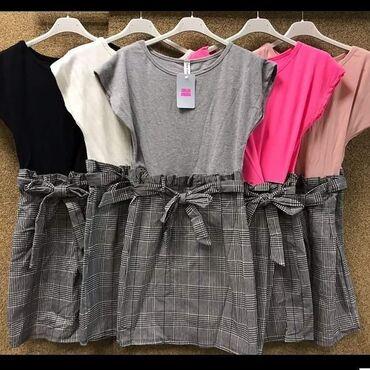 Ženska odeća | Novi Knezevac: Haljna koja izgleda kao majica i suknja, sa elastinom, uni