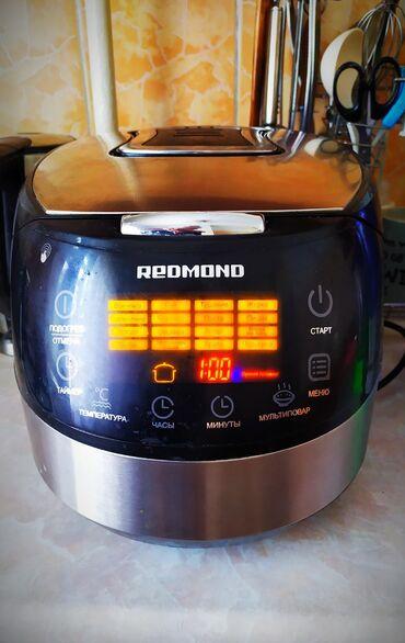 Продается мультиварка REDMOND RMC-70 Модель: REDMOND RMC-70 Мощность:8