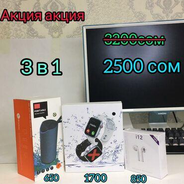 платье трансформер в пол в Кыргызстан: 3 в 1 всего 2500 сом 1)Умные часы Smart для взрослых T500