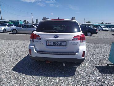 bentley azure 6 75 twin turbo в Кыргызстан: Subaru Outback 3.6 л. 2010 | 80000 км