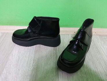 Kožne cipele Brojevi 34