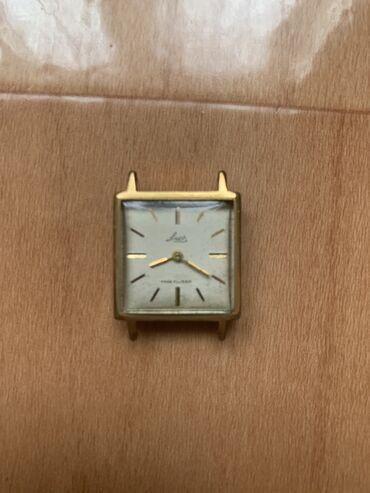 Часы «ЛУЧ» СССР, АU ( позолота) не рабочие