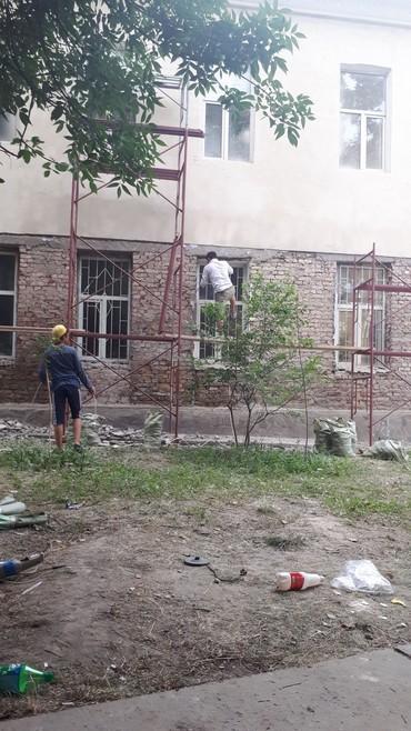 Нужны разнорабочие.в день от 600сом выше...мастера договорная. в Бишкек