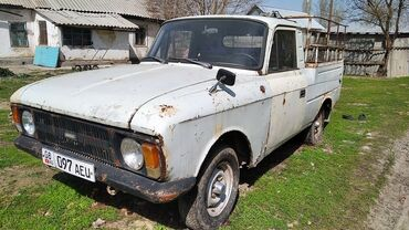 индюки в бишкеке в Кыргызстан: Москвич 410 1.3 л. 1984