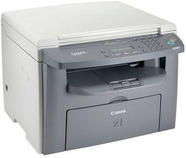 Принтер Canon MF4010.3 в 1 - ксерокопия, сканер, печать.Все