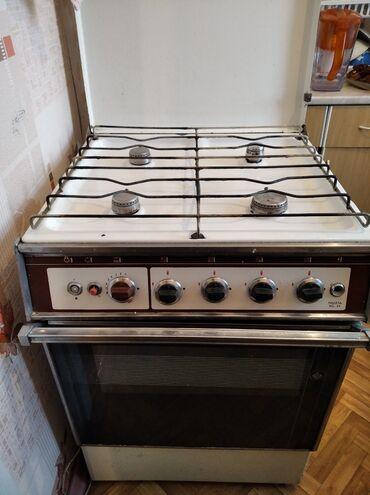 Газ плита 4 конфорки хорошо работает духовка газовая отлично работает