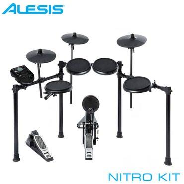 Барабаны:Электроная барабанная установка, 8 дюймовый dual-zone snare +